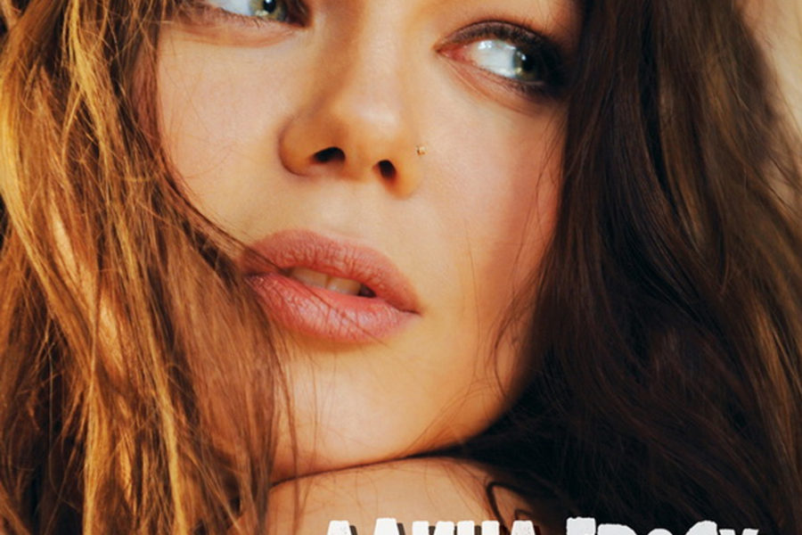 Алина Гросу: Альбом «Мелом на асфальте»