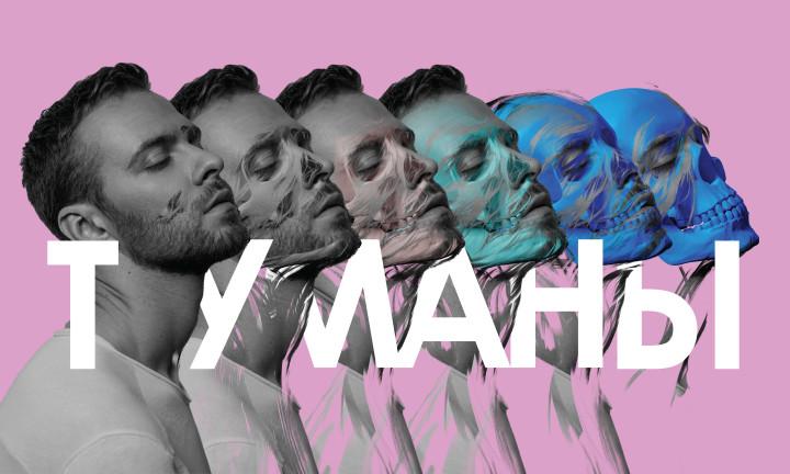 О промо-кампании концерта Макса Барских во Дворце Спорта
